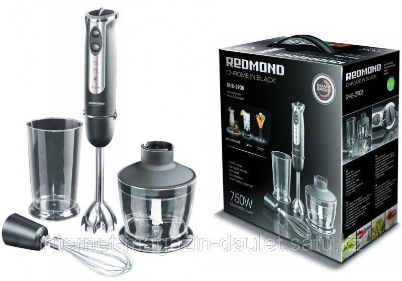 Блендер Redmond RHB  3в1