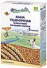 """Каша """"Fleur Alpine"""" пшеничная (спельтовая) на  козьем молоке с 5 мес. 200 г"""