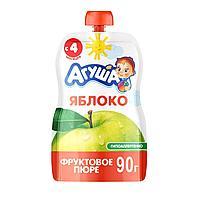 """Пюре """"Агуша Я САМ"""" фруктовое, яблоко с 4 мес  90 г"""