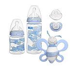 Подарочный набор для новорожденного (5  предметов) Baby Blue