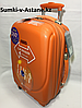 Small plastic travel case on 4 whels. Height 56 cm, length 36 cm,width 21 cm.