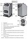 Котел твердотопливный ТМФ Прагматик Автоматик 25 кВт АРТ, под ТЭН, фото 4