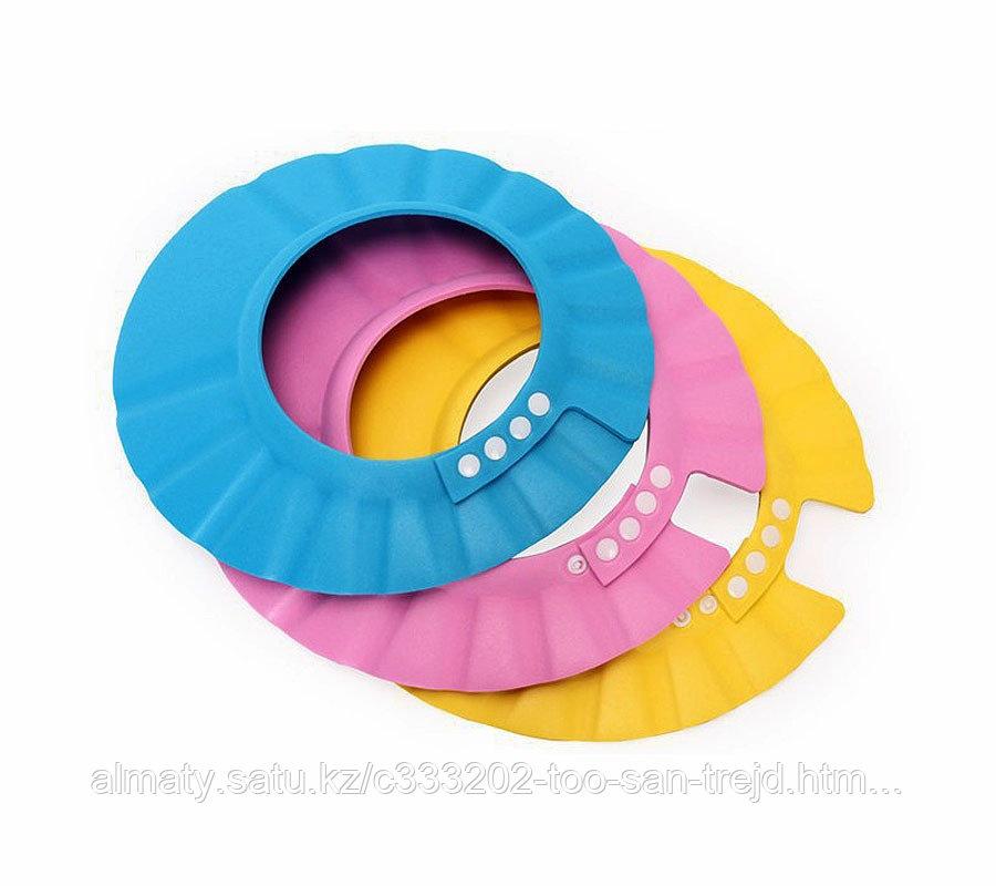 Детский козырек для купания, душа( регулируемый)
