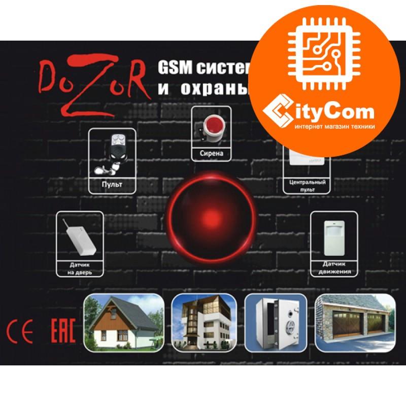 """Сертифицированная GSM сигнализация для сейфов, домов """"Дозор"""" (для дачи, гаража и др.) Арт.3487"""