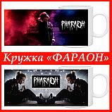 """Кружка """"ФАРАОН"""" сувенирная, фото 2"""