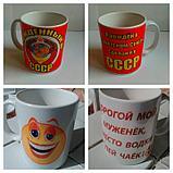 """Кружка """"ФАРАОН"""" сувенирная, фото 8"""