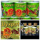 """Кружка """"ФАРАОН"""" сувенирная, фото 10"""