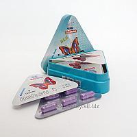 Капсулы для похудения Lishou ( Лишоу ) 36 кап.