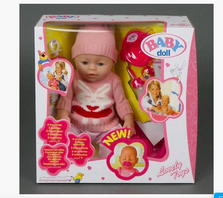 Интерактивный пупс Baby Doll 43 см - фото 3