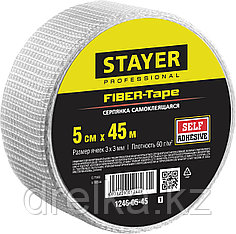 Серпянка самоклеящаяся FIBER-Tape, 5 см х 45м, STAYER Professional