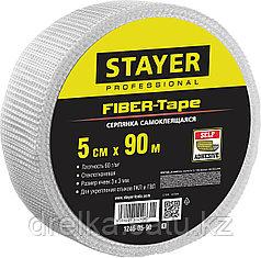 Серпянка самоклеящаяся FIBER-Tape, 5 см х 90м, STAYER Professional