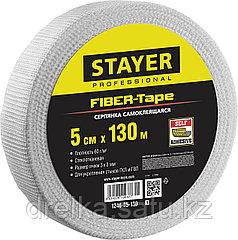 Серпянка самоклеящаяся FIBER-Tape, 5 см х 130м, STAYER Professional