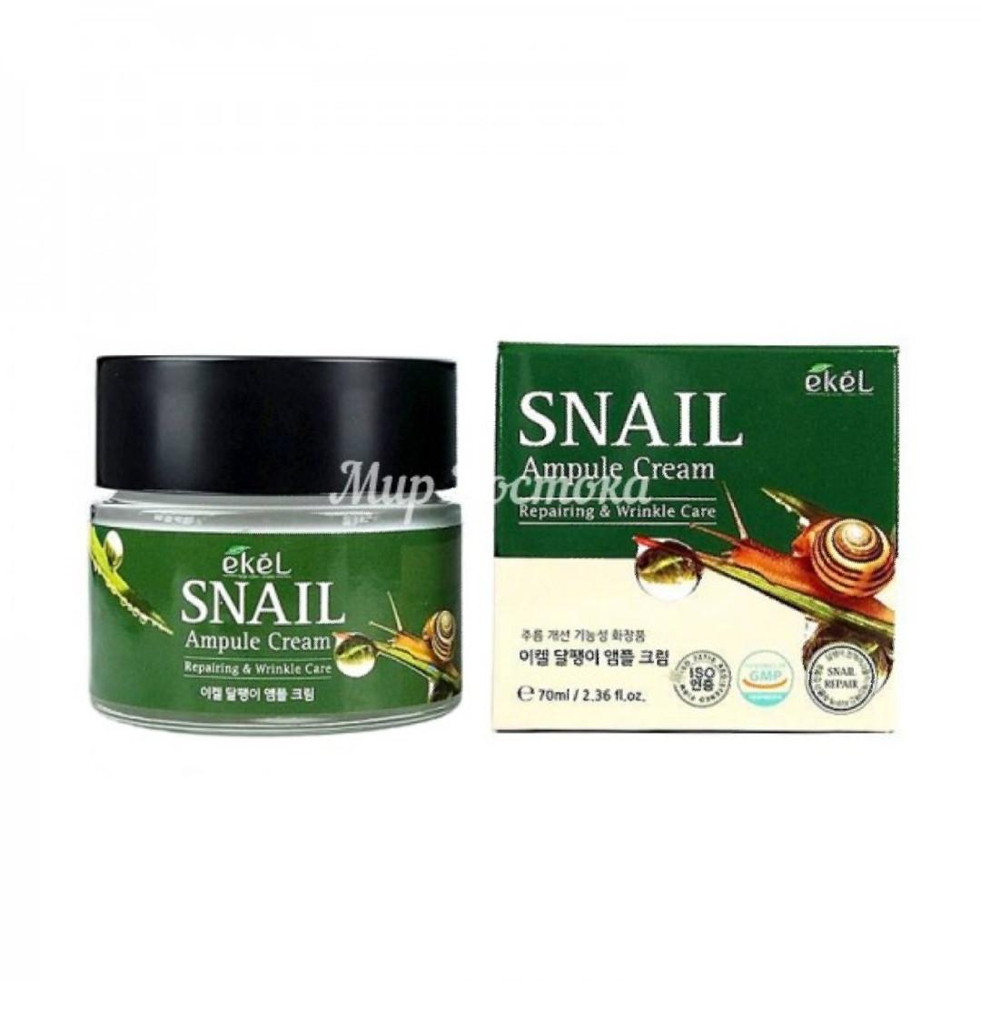 Крем для лица против морщин с улиткой Ekel Snail Ampule Cream
