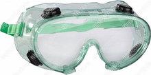 Очки защитные  закрытого типа, 10шт