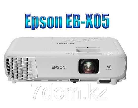 Проектор универсальный Epson EB-X05, фото 2