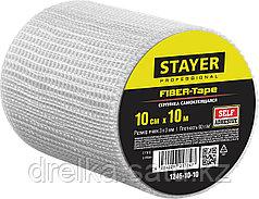 Серпянка самоклеящаяся FIBER-Tape, 10 см х 10м, STAYER Professional