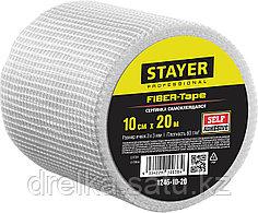 Серпянка самоклеящаяся FIBER-Tape, 10 см х 20м, STAYER Professional