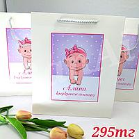 Бумажный пакет для тойбастара, фото 1