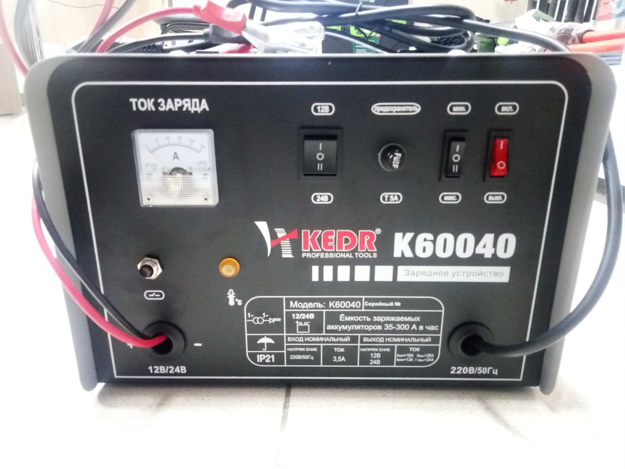 Зарядное устройство - KEDR К60040