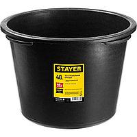 Таз строительный пластиковый, 40л, круглый, Stayer