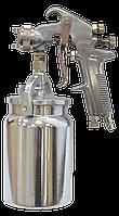 FUBAG Краскораспылитель BASIC S1000/1.8 HP с нижним бачком