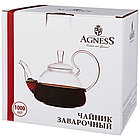 Чайник заварочный с фильтром Agness 1 л, фото 3
