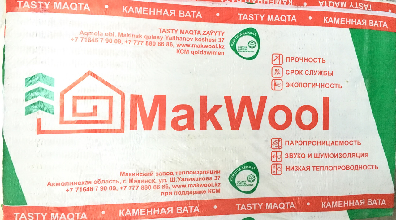 Утеплитель Makwool 40/40 мм 1000*600 (0,14м3, 3,6 м2)