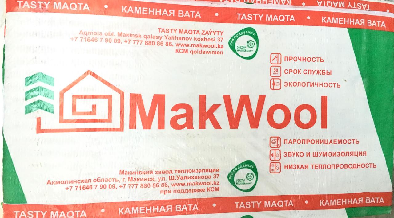 Утеплитель Makwool 70/50 мм 1000*600 (0,18м3, 3,6м2)