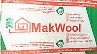 Утеплитель Makwool 100/50мм 1200*600 (0,216м3, 4,32м2)