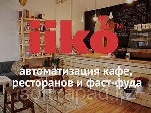Автоматизация Ресторана, фото 2