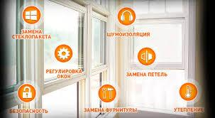 Ремонт фасадов, витражей, окон и балконов в Алматы - фото 9
