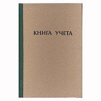 Книга учета А4  96л.линия обл.картон 450гр. серая бумага # КУ112/2056405