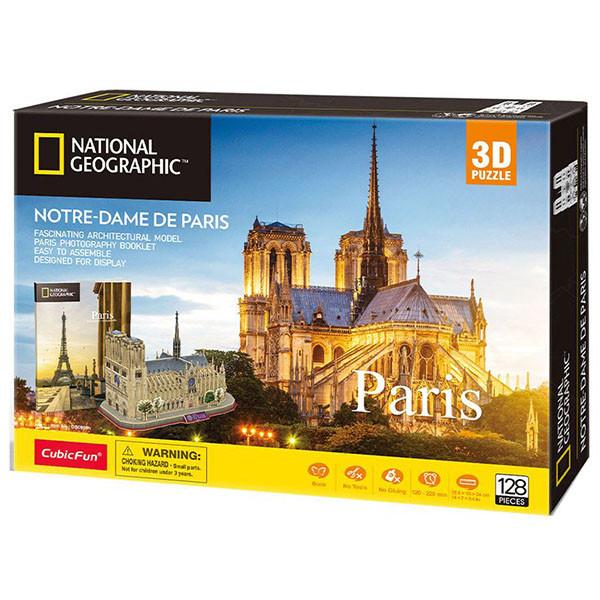 CubicFun Реалистичная архитектурная модель Нотрдам де Пари (Франция)
