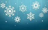 Снежинки световые, фото 2