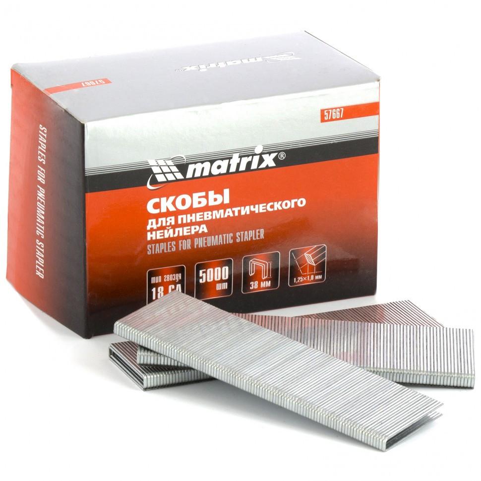 Скобы для пневматического степлера 18GA, 1,25 х 1 мм, длина 38 мм ширина 5,7 мм, 5000 шт Matrix