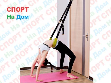 Петля для йоги многофункциональная