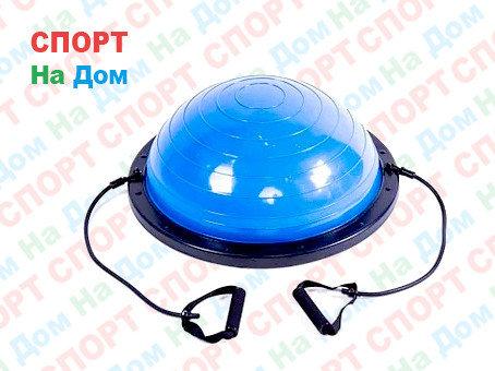 Полусфера гимнастическая синия для BOSU (диаметр 59 см), фото 2