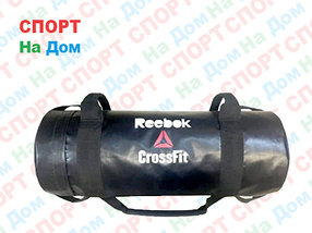 Сэндбэг для кроссфита Reebok на 15 кг