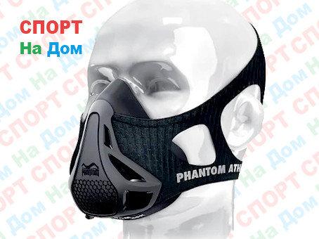 Тренировочная горная маска Phantom Athletics, фото 2