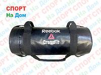 Сэндбэг для кроссфита Reebok на 10 кг