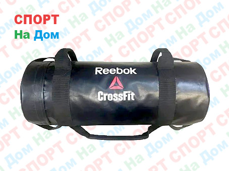 Сэндбэг для кроссфита Reebok на 5 кг