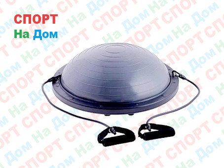 Полусфера гимнастическая серый для BOSU (диаметр 59 см), фото 2