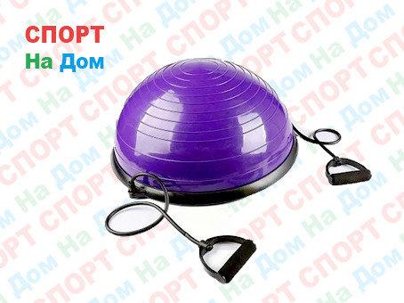 Полусфера гимнастическая фиолетовая для BOSU (диаметр 59 см), фото 2