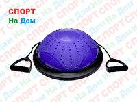 Полусфера гимнастическая с пупырышками, цвет фиолетовый BOSU (диаметр 59 см)
