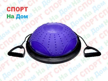 Полусфера гимнастическая с пупырышками, цвет фиолетовый BOSU (диаметр 59 см), фото 2