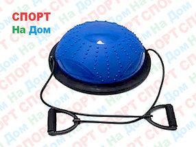 Полусфера гимнастическая с пупырышками, цвет синий BOSU (диаметр 59 см)