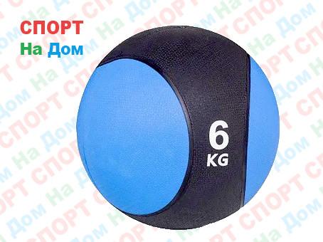 Медбол 6 кг (медицинский мяч)