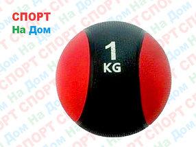 Медбол для фитнеса на 1 кг (медицинский мяч)