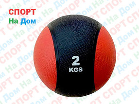 Медбол или Вейтбол на 2 кг (медицинский мяч)