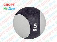 Кроссфит мяч медбол на 5 кг (медицинский мяч)